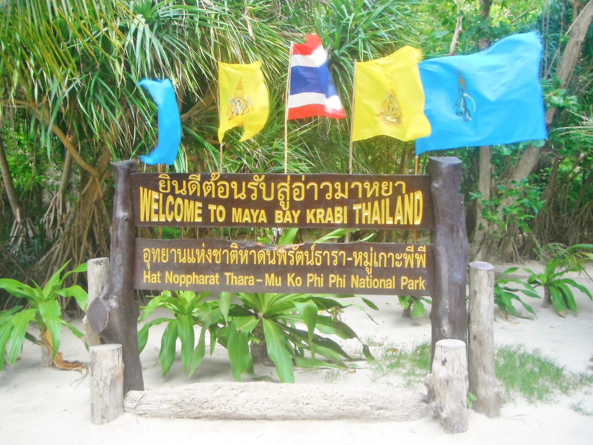 Excursion Koh Phi Phi + Maya Bay + Bamboo Island